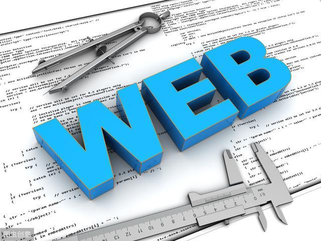 网站建设做好这四点,打造一个高质量企业网站
