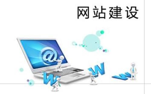 网站建设备案的流程是什么?