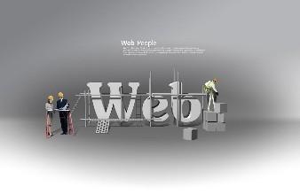 什么才是网站建设的根本