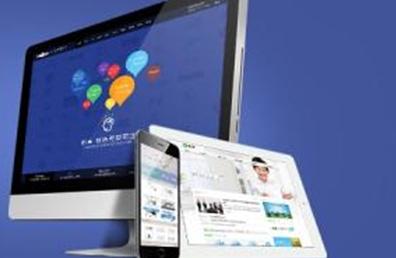 企业营销型网站建设要点