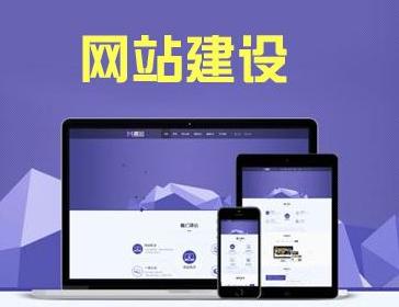 如何推广新网站?