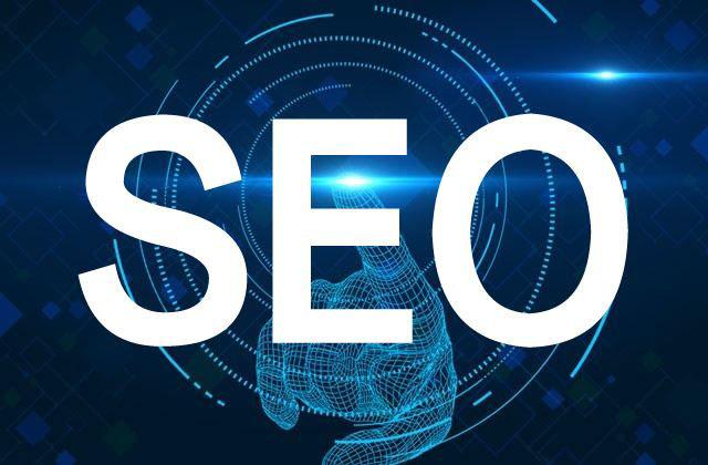 如何消除搜索引擎优化的不确定性